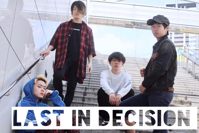 Last In Decision