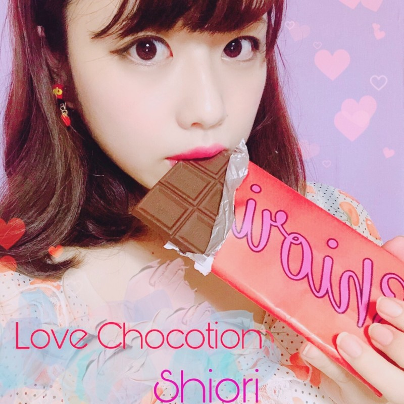 LoveChocotion