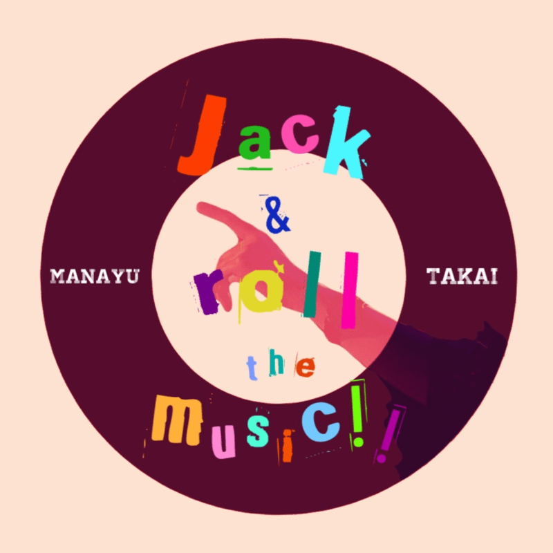 Jack&roll the music!!