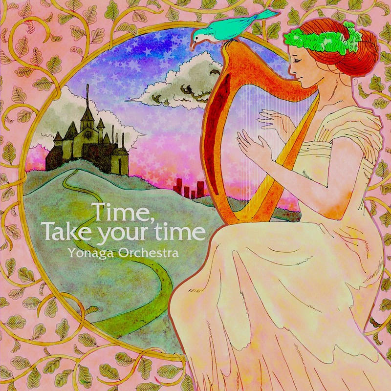 Time, Take Your Time