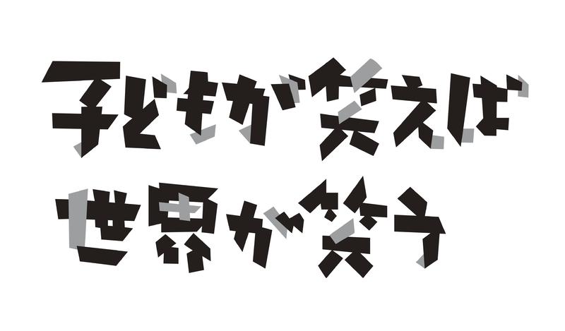 company ma, 青柳拓次, Little Creatures & 谷口尚久