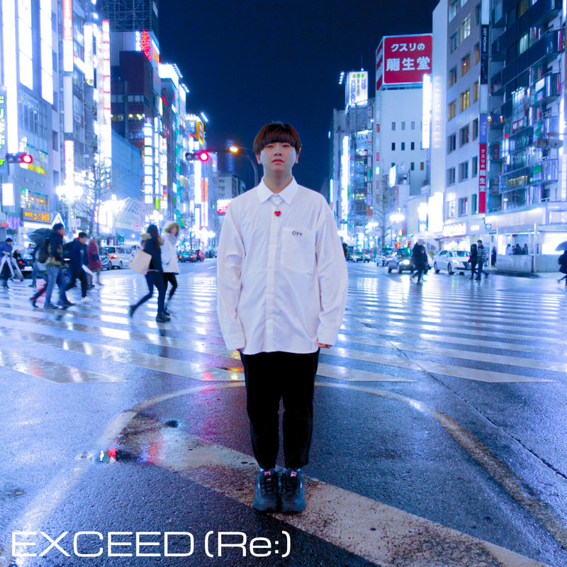 EXCEED (Re:)
