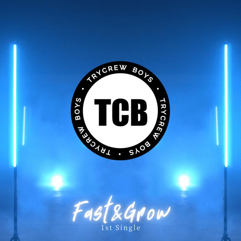 Fast & Grow