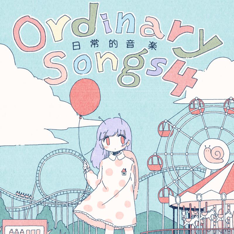 Ordinary Songs 4