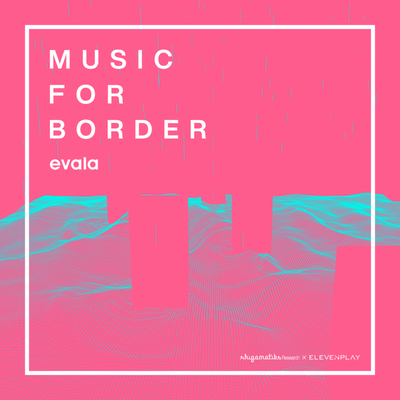 music for border