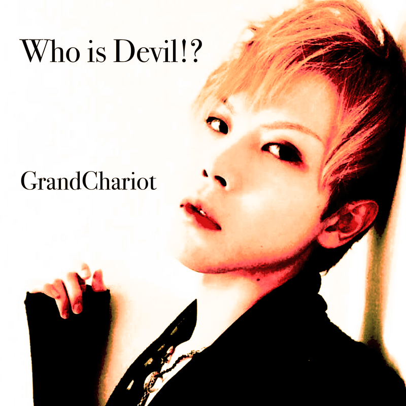 Who is Devil!?
