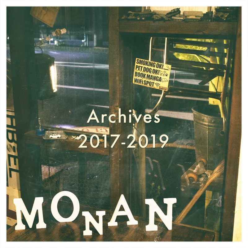 Archives 2017-2019