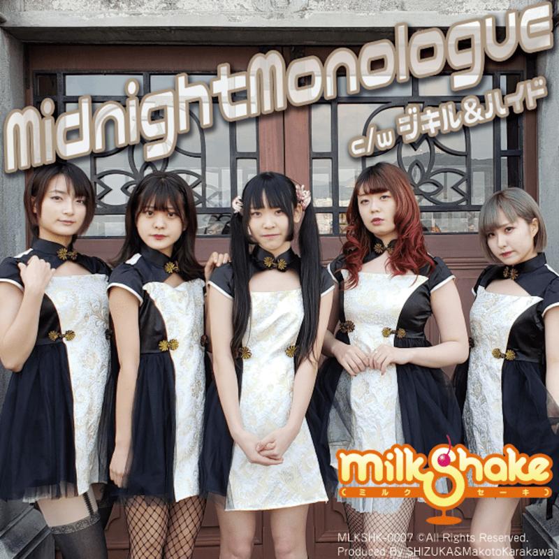MidnightMonologue