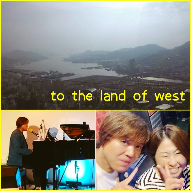 to the land of west