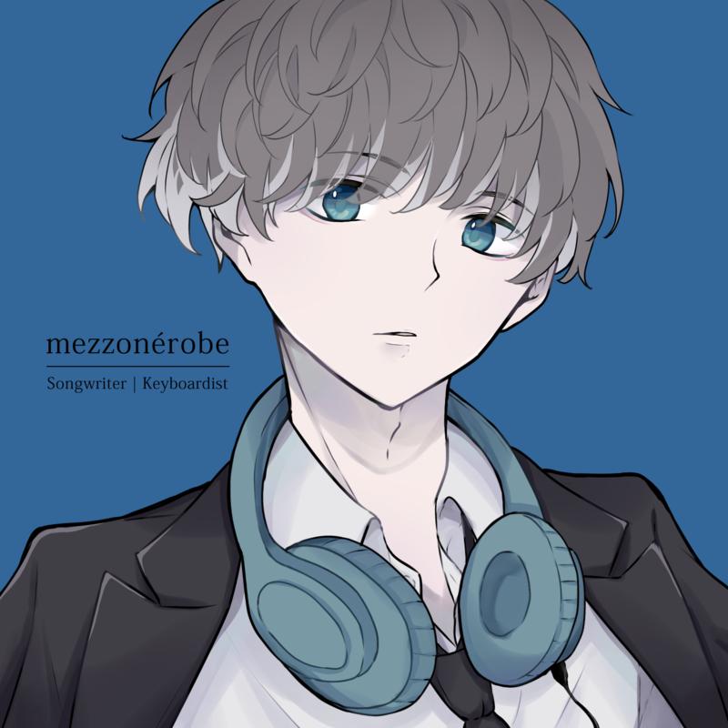 mezzonérobe