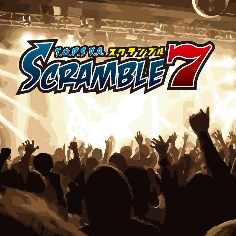 SCRAMBLE7