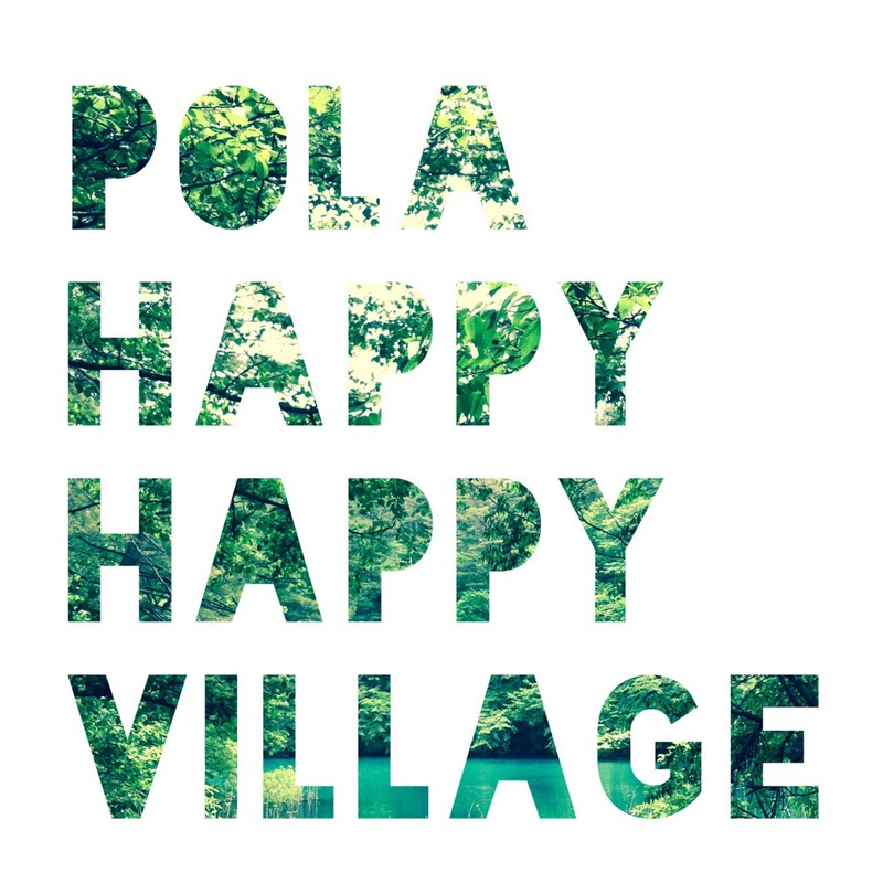 HAPPY HAPPY VILLAGE