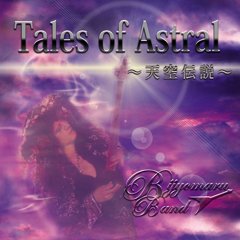 Tales of Astral