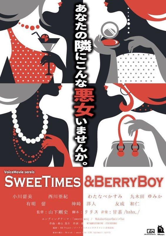 Sweettimes&BerryBoy