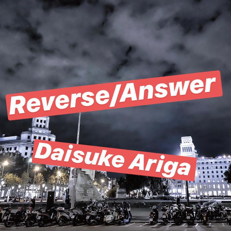 Reverse / Answer