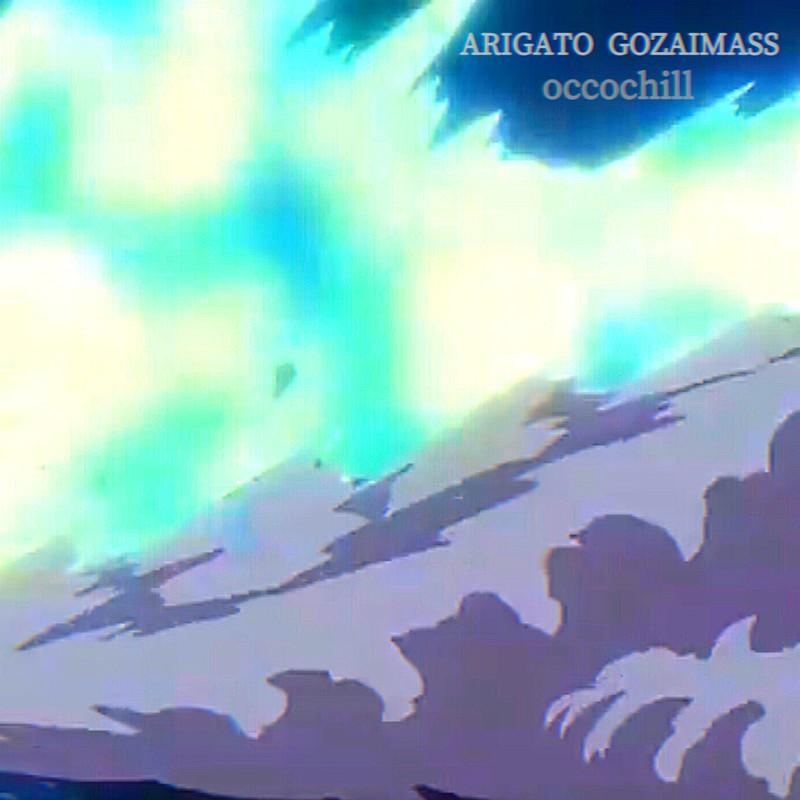 ARIGATO GOZAIMASS