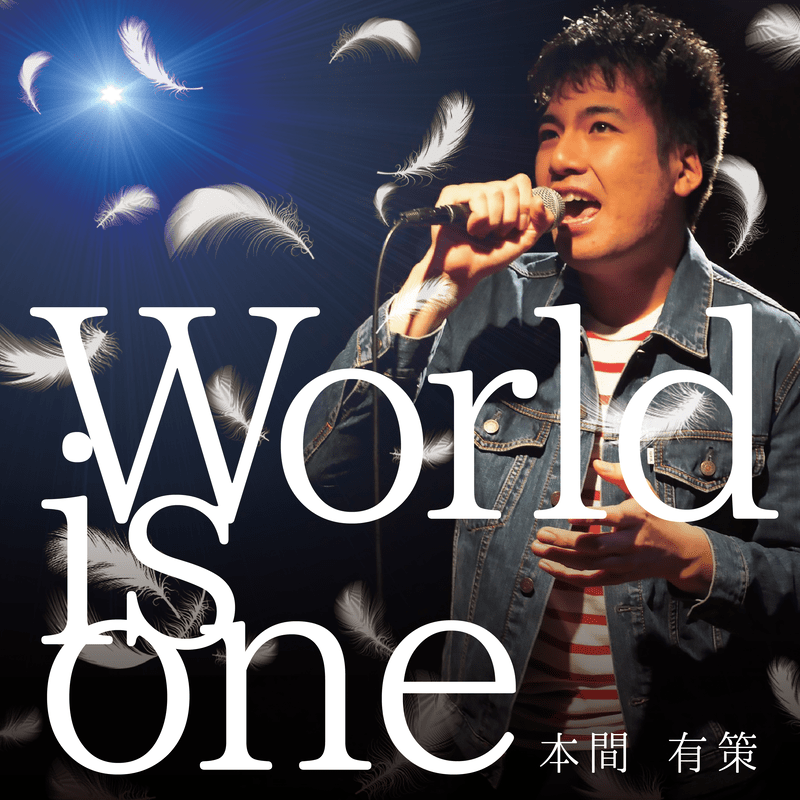 World is one