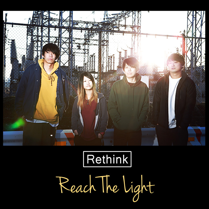 Reach The Light