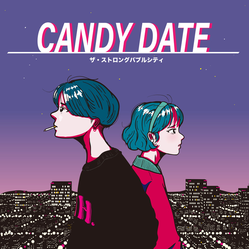 CANDY DATE
