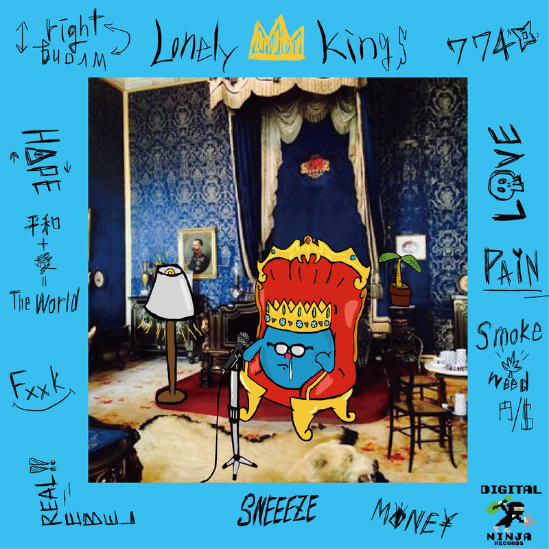 Lonely Kings