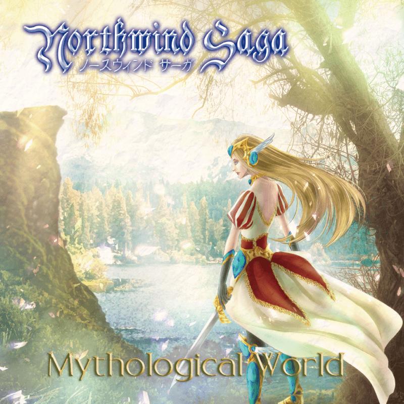 Mythological World
