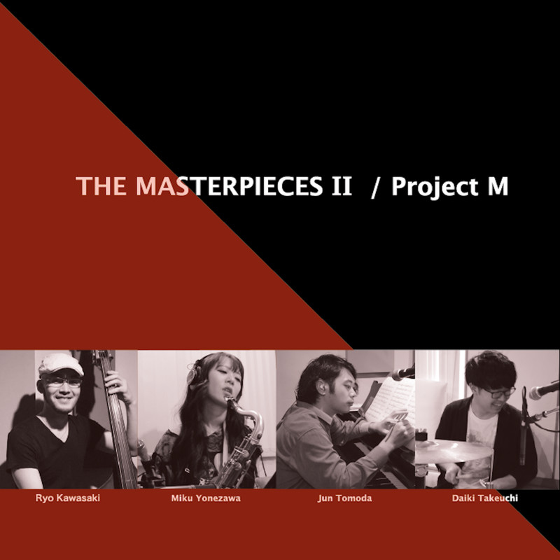 The Masterpices II