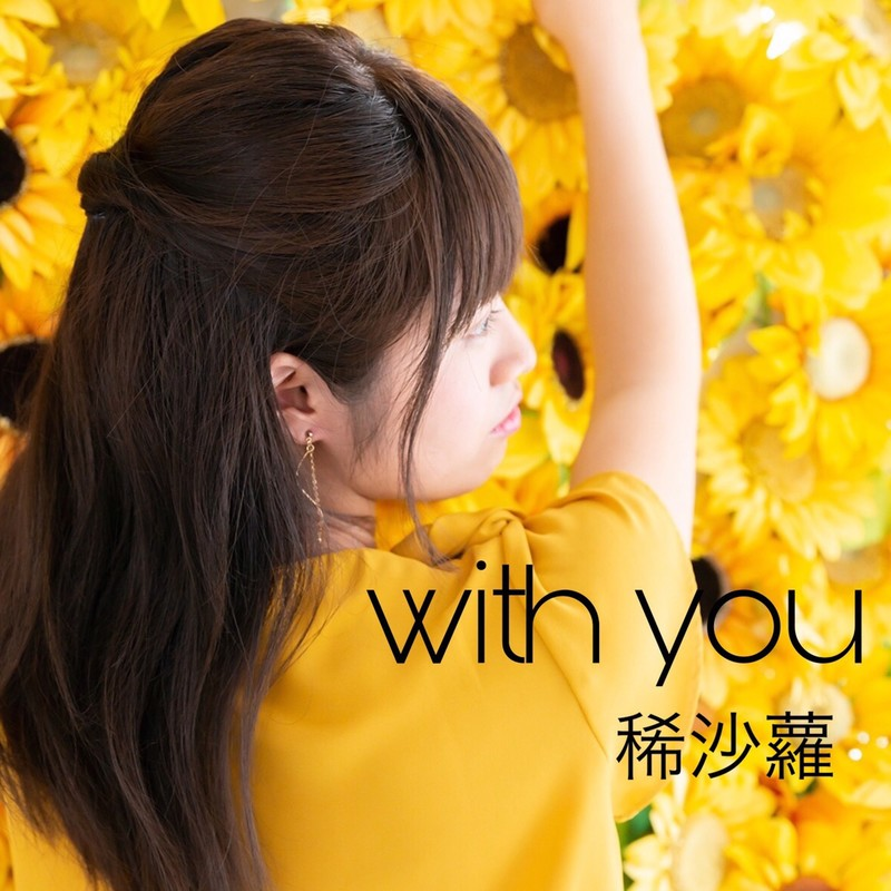 with you
