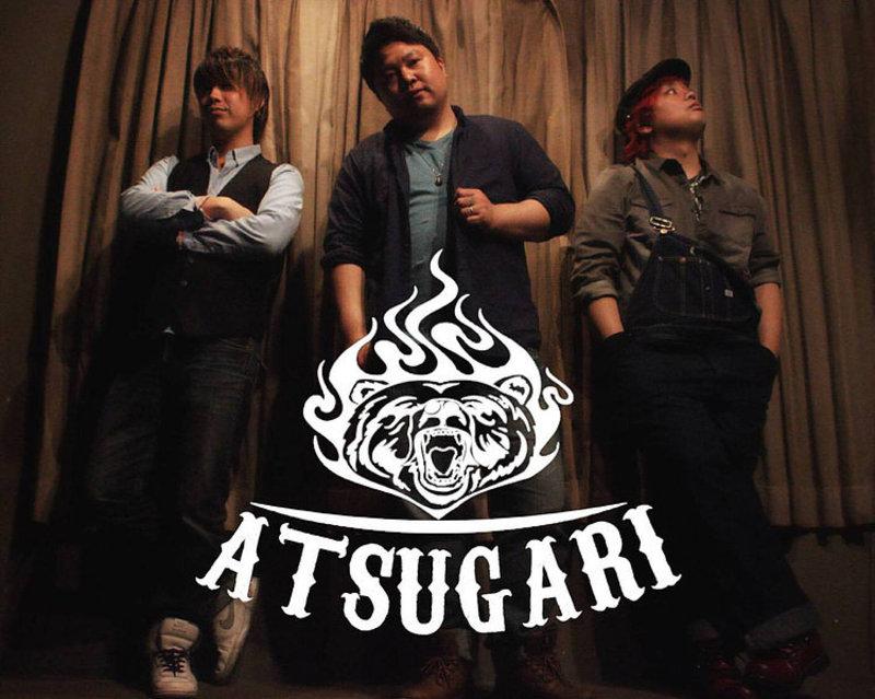 Atsugari
