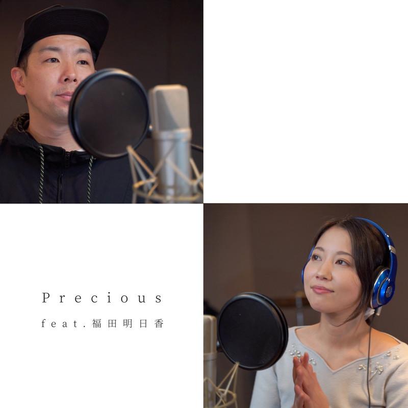 Precious (feat. 福田明日香)