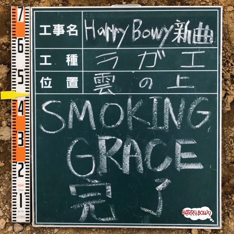 Smoking Grace