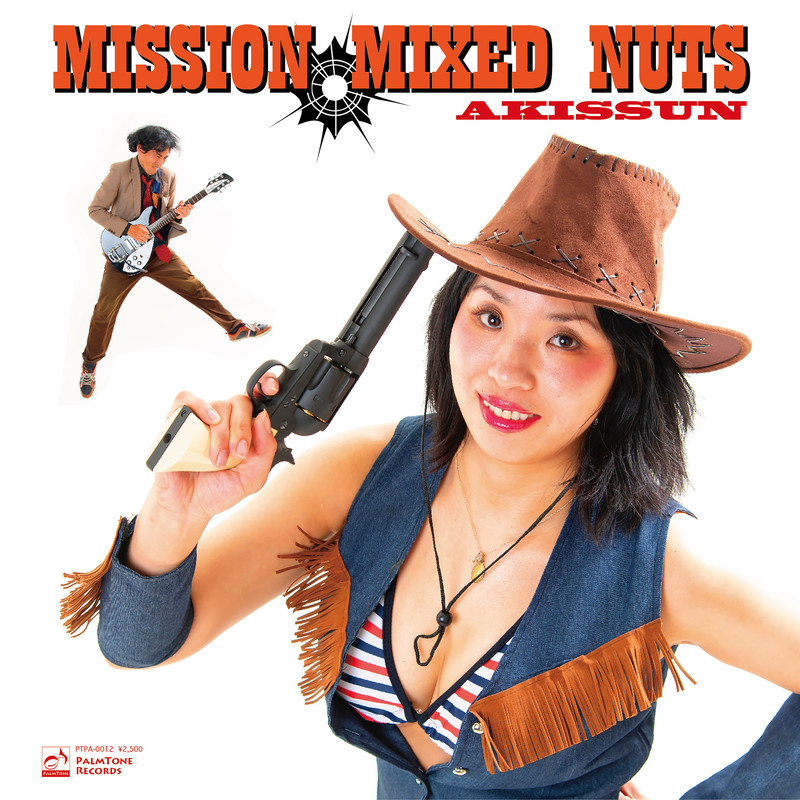 Mission Mixed Nuts