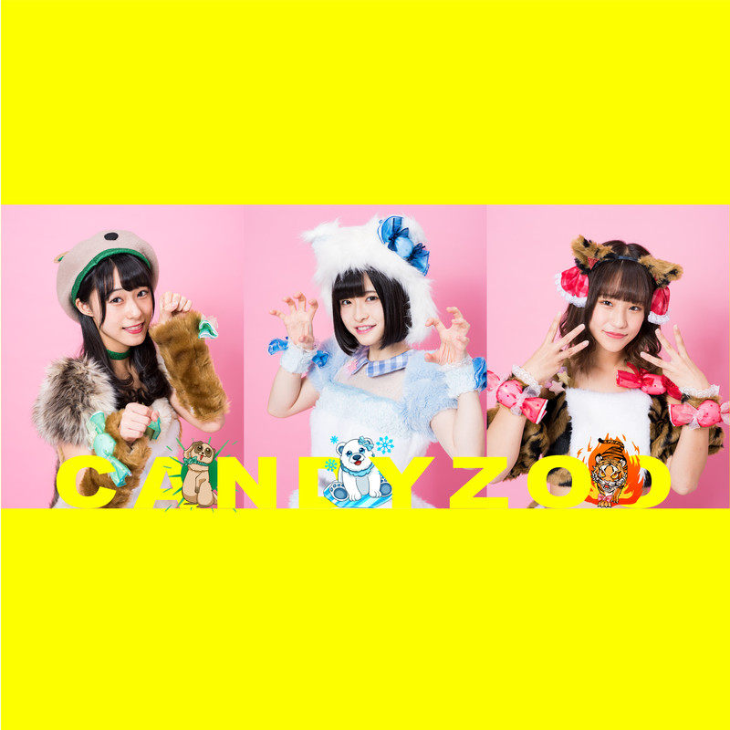 アニマル☆ミラクルHere we zoo!