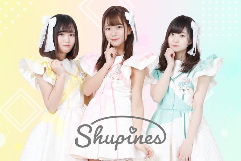 Shupines