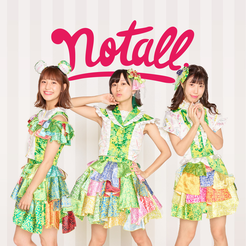notall
