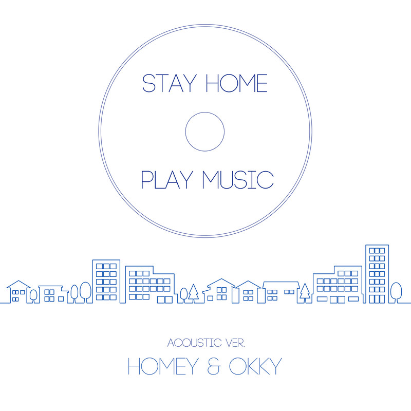 Stay Home Play Music