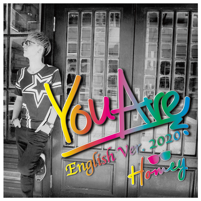 You Are (English Ver)