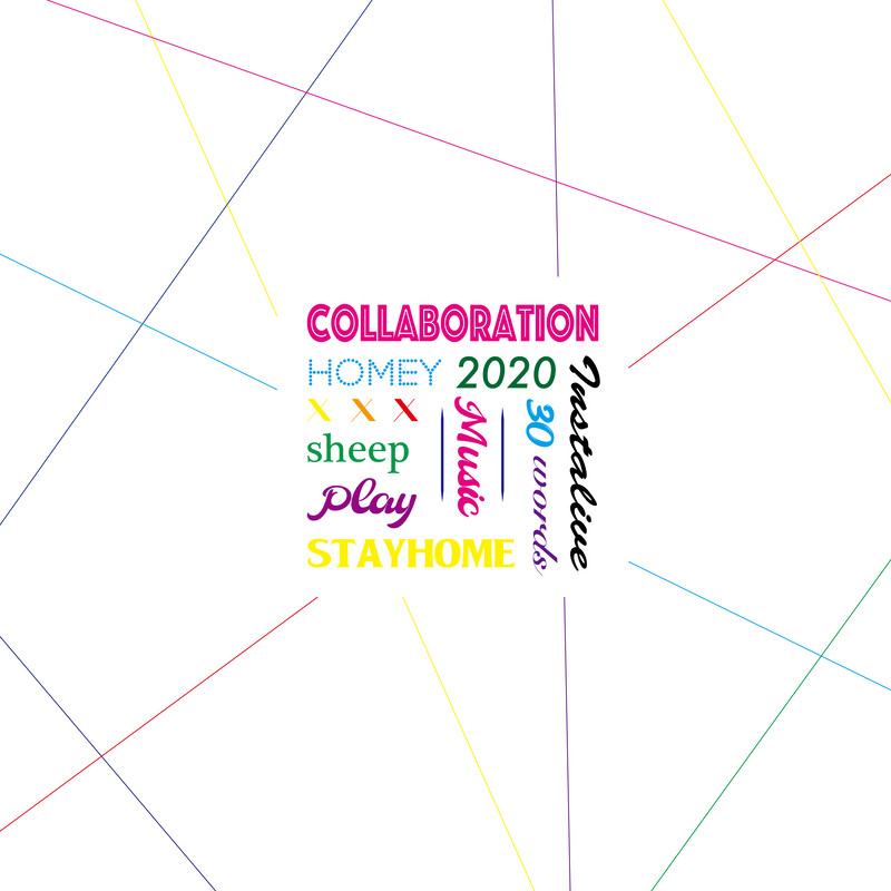 Collaboration (feat. sheep)
