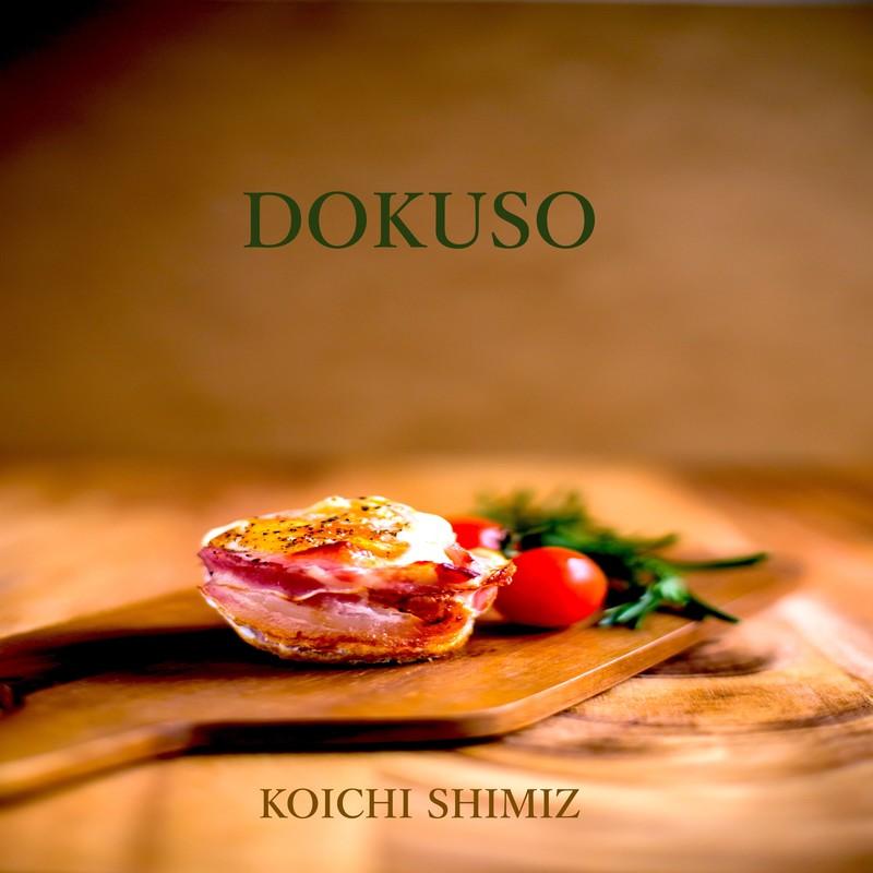 DOKUSO