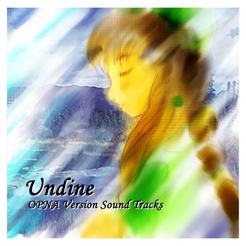 ウィンディーネ OPNA完全版サウンドトラック(ゲーム「ウィンディーネ」 OPNA完全版サウンドトラック)