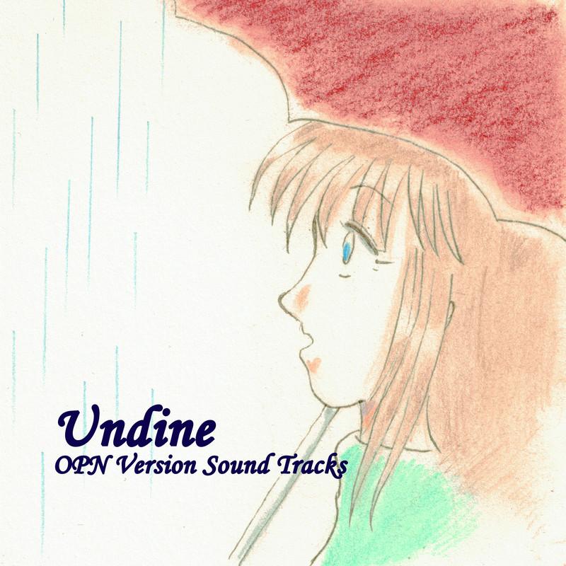 ウィンディーネ OPN版サウンドトラック(ゲーム「ウィンディーネ」 OPN版サウンドトラック)