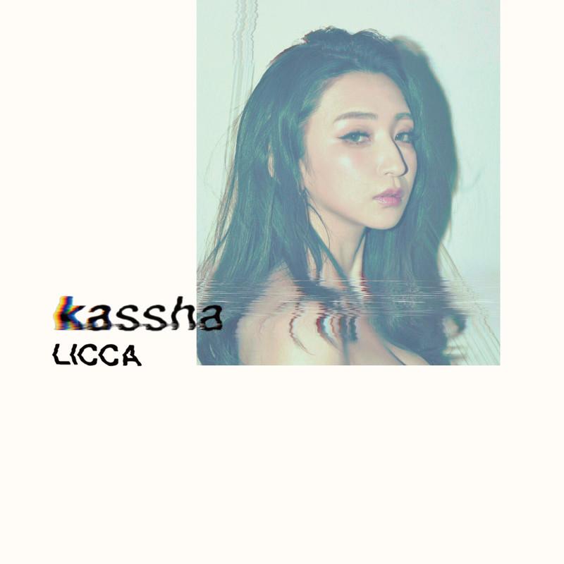 Kassha