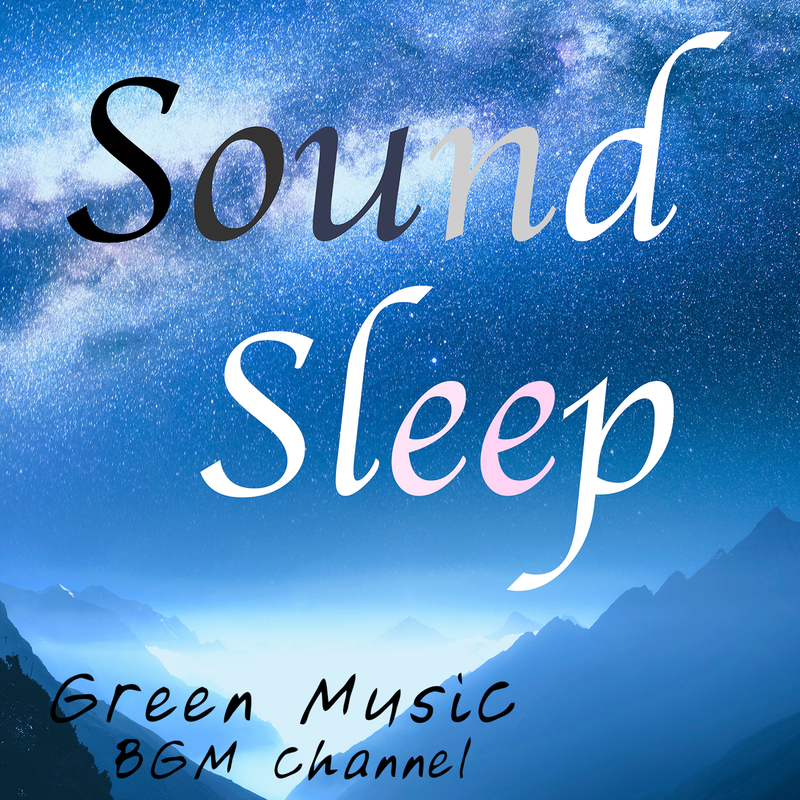 Green Music BGM channel