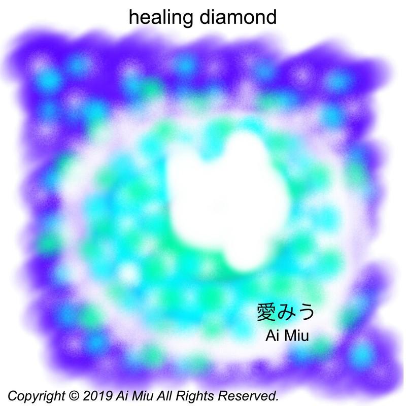 healing diamond