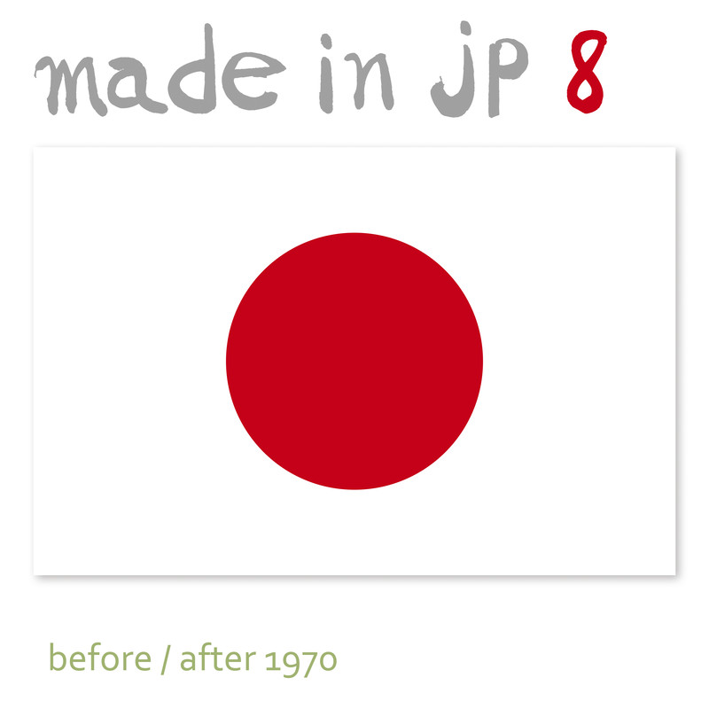 made in jp 8