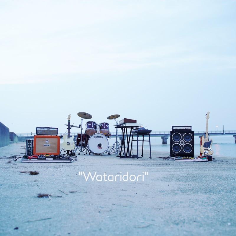 Wataridori