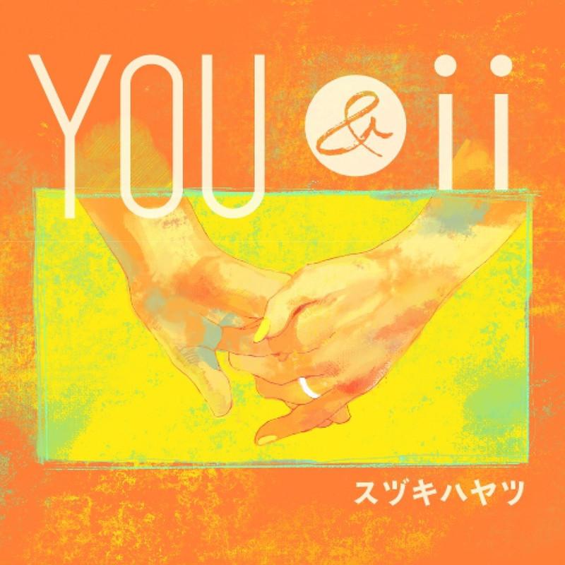 YOU&ii