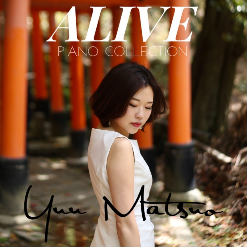 ALIVE ~Piano collection~