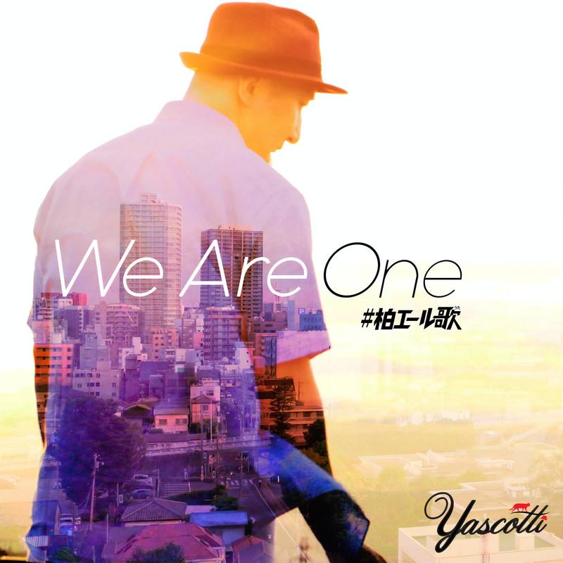 We Are One (Original Karaoke)