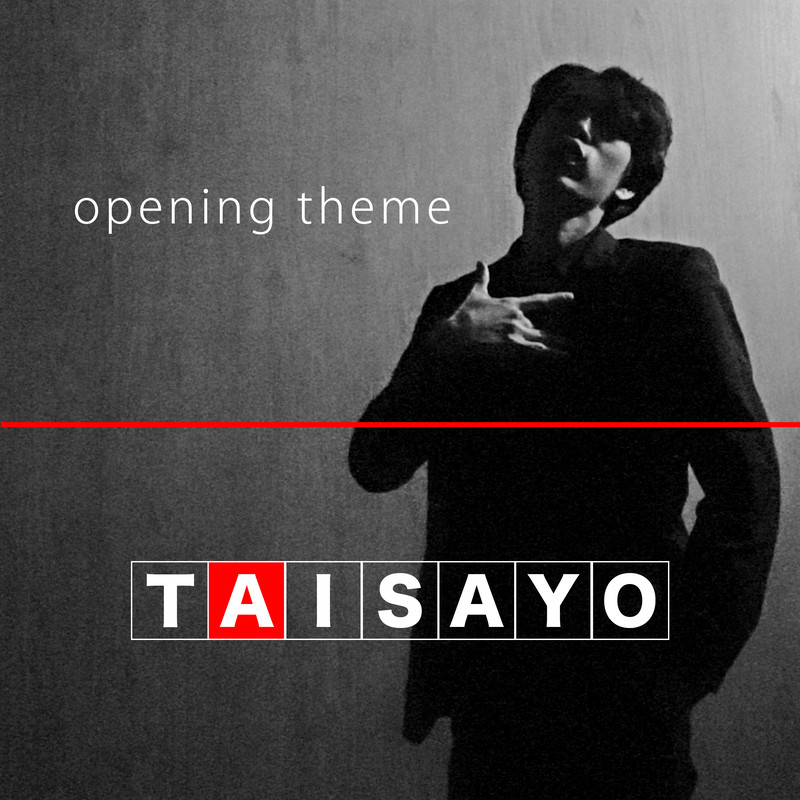 Opening Theme
