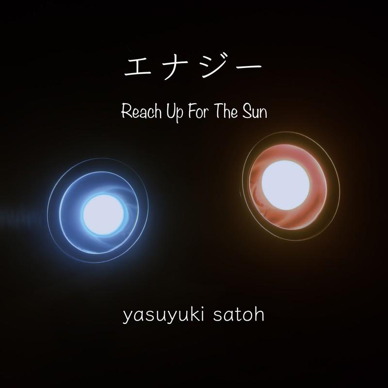 エナジー -Reach Up For The Sun-